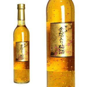 Tìm hiểu rượu mơ Việt Nam và rượu mơ Nhật Bản